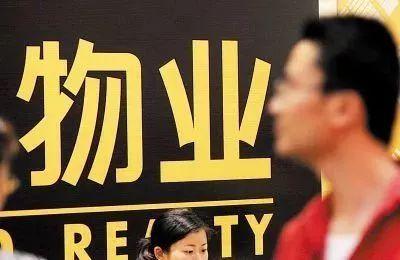 2020年上海市物业管理行业市场调查 中小企业进入风险加剧